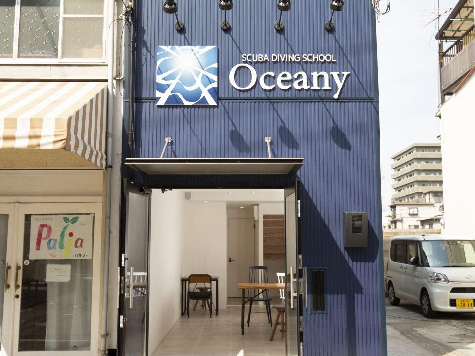 ダイビングスクール Oceany「4月26日(日)OPEN!」